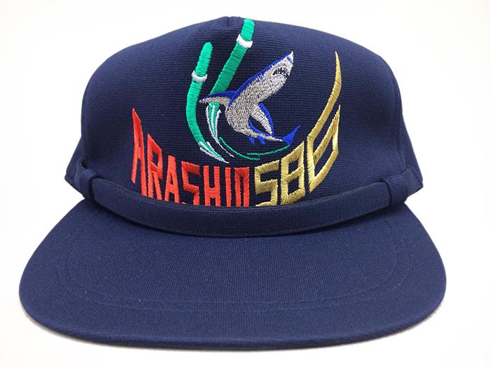部隊識別帽(SS-586潜水艦あらしお[退役])・アゴヒモ付