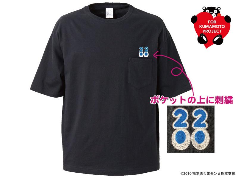 呉キャラ祭 Tシャツ