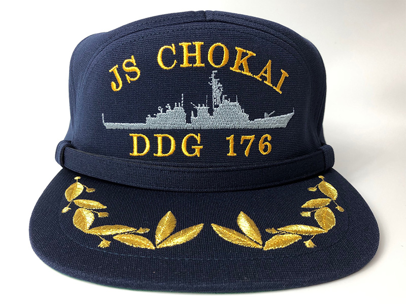 護衛艦ちょうかい 帽子