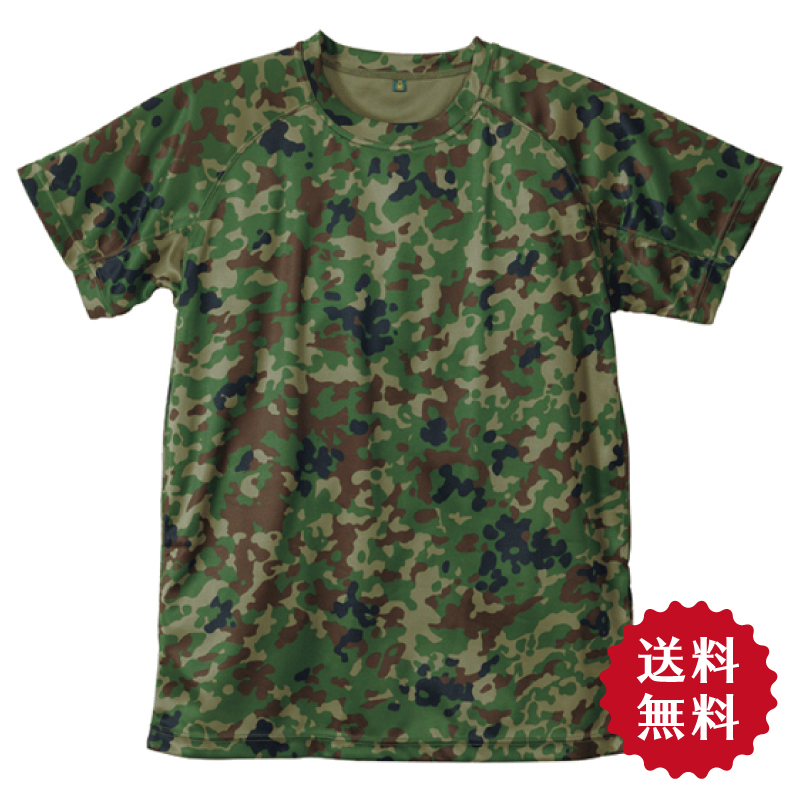 迷彩 Tシャツ