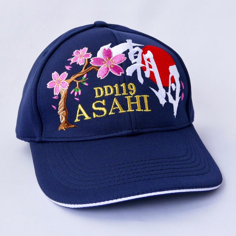 護衛艦あさひ 部隊識別帽