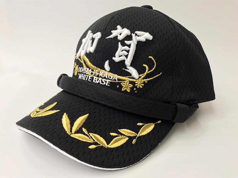 護衛艦かが(正規部隊識別帽)