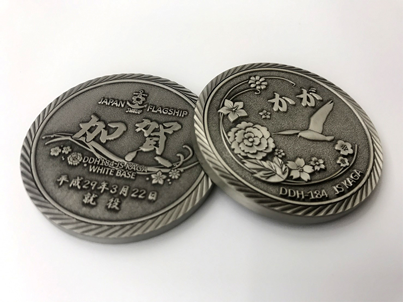 護衛艦かがメダル(レプリカ)