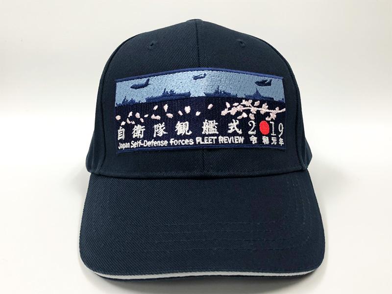 部隊帽 自衛隊観艦式