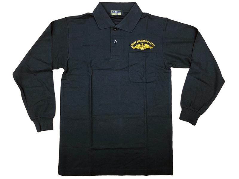 海上自衛隊 ポロシャツ