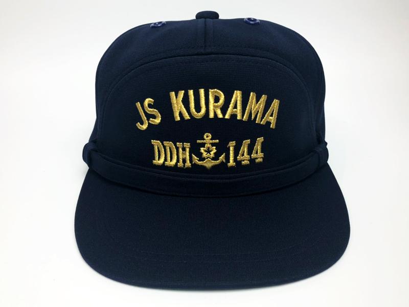 護衛艦くらま 部隊識別帽