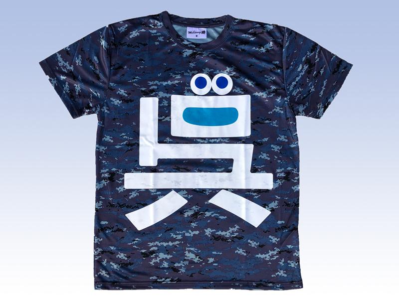 呉氏Tシャツ