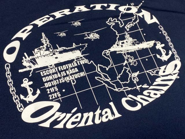 インド太平洋方面派遣訓練記念Tシャツ(IPD2020)