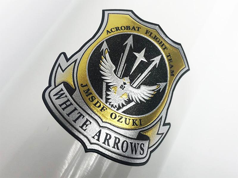 海上自衛隊ホワイトアローズグッズ(金蒔絵シール)