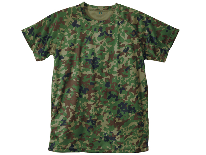 陸上自衛隊迷彩柄Tシャツ【送料無料】