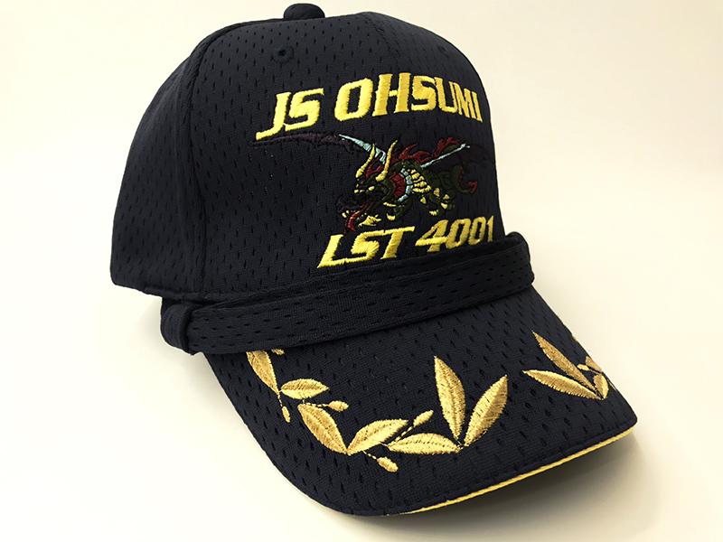 部隊識別帽(輸送艦おおすみ)メッシュキャップ仕様・アゴヒモ付