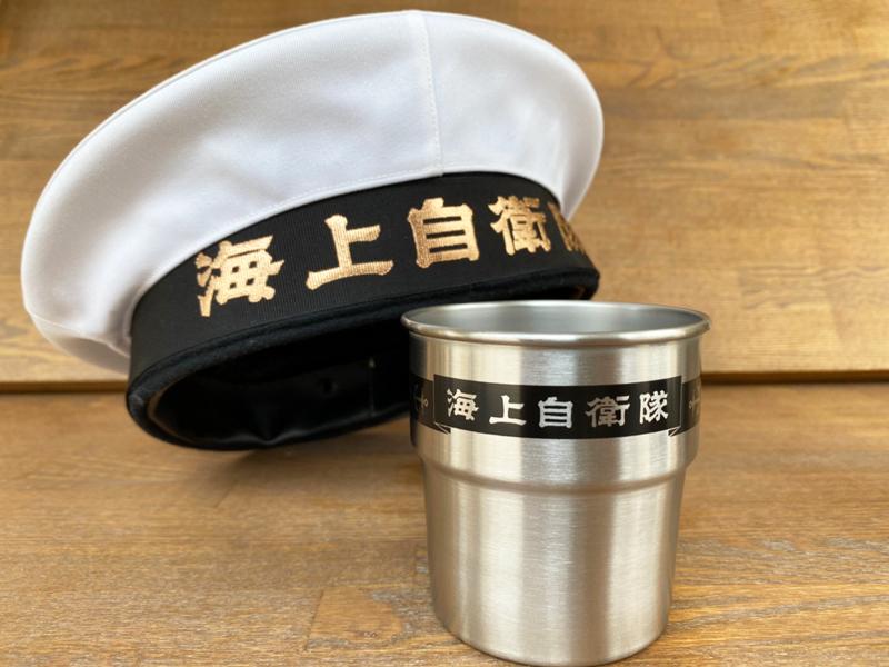 海上自衛隊 マグカップ