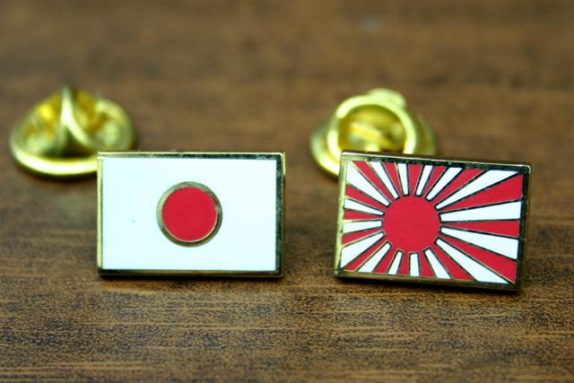 ピンバッチ2個セット(日の丸&軍艦旗)