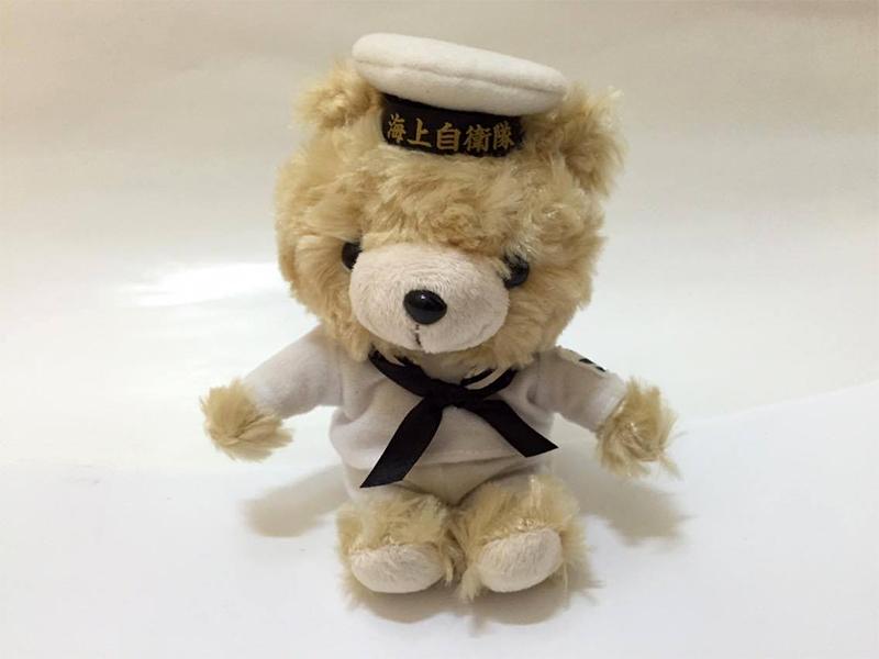海上自衛隊セーラーベアボールチェーン