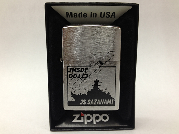 ZIPPO(護衛艦さざなみType2)
