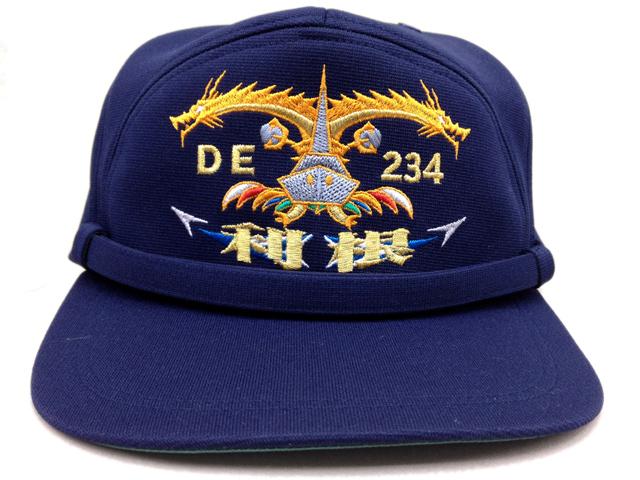 部隊識別帽(護衛艦とね)・アゴヒモ付