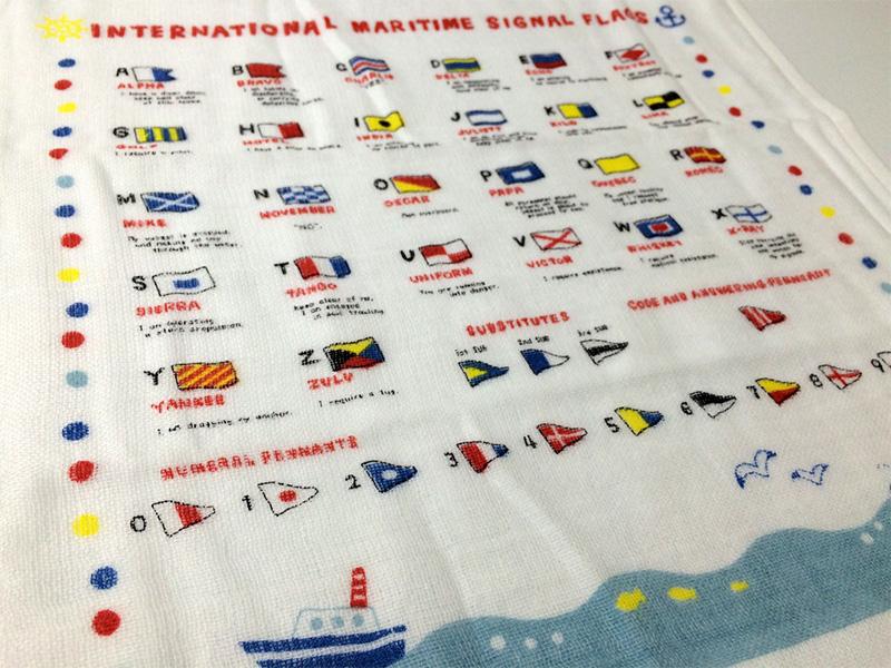 国際信号旗ウォッシュタオル