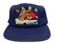部隊識別帽(輸送艦しもきた(日本語バージョン)