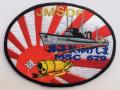 ワッペン(掃海艇ゆげしまMSC-679)