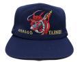 部隊識別帽(ATSS-8005特務練習潜水艦やえしお[退役])