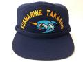 部隊識別帽(SS-571潜水艦たかしお(初代)[退役])一般用