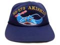部隊識別帽(SS-579潜水艦あきしお[退役])