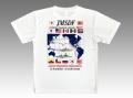 海上自衛隊 Tシャツ