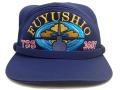 部隊識別帽(練習潜水艦ふゆしお)[退役]アゴヒモ付