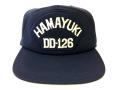 部隊識別帽(DD-126護衛艦はまゆき[退役]