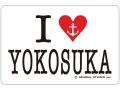 ステッカー[I LOVE YOKOSUKA]