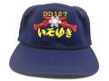 部隊識別帽(護衛艦いそゆき)一般用