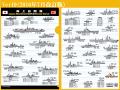 クリアファイル【海上自衛隊の艦艇】Ver10(2016年7月改訂版)