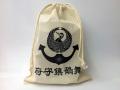 海軍巾着袋(舞鶴鎮守府)