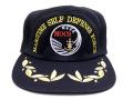 部隊識別帽(海上自衛隊 幹部候補生学校)