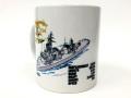 マグカップ(護衛艦とね)Type2[鳥瞰]