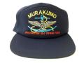 部隊識別帽(護衛艦むらくも[退役])