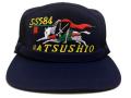 部隊識別帽(SS-584潜水艦なつしお[退役])アゴヒモ付