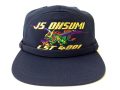 部隊識別帽(輸送艦おおすみ)・アゴヒモ付