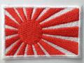ワッペン(自衛艦旗・軍艦旗)30mm×45mm