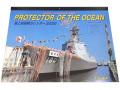 世界の艦船「海上自衛隊2020年カレンダー」(壁掛け)