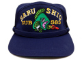 部隊識別帽(潜水艦はるしお[退役])一般用・アゴヒモ付