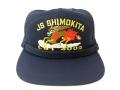 部隊識別帽(輸送艦しもきた(ローマ字バージョン)