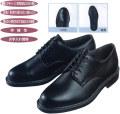 海上自衛隊曹士用黒短靴(クラリーノ)