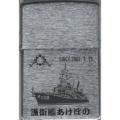 ZIPPO(護衛艦あけぼの)Type1