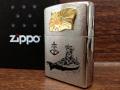 ZIPPO[戦艦大和Type4(金軍艦旗)]