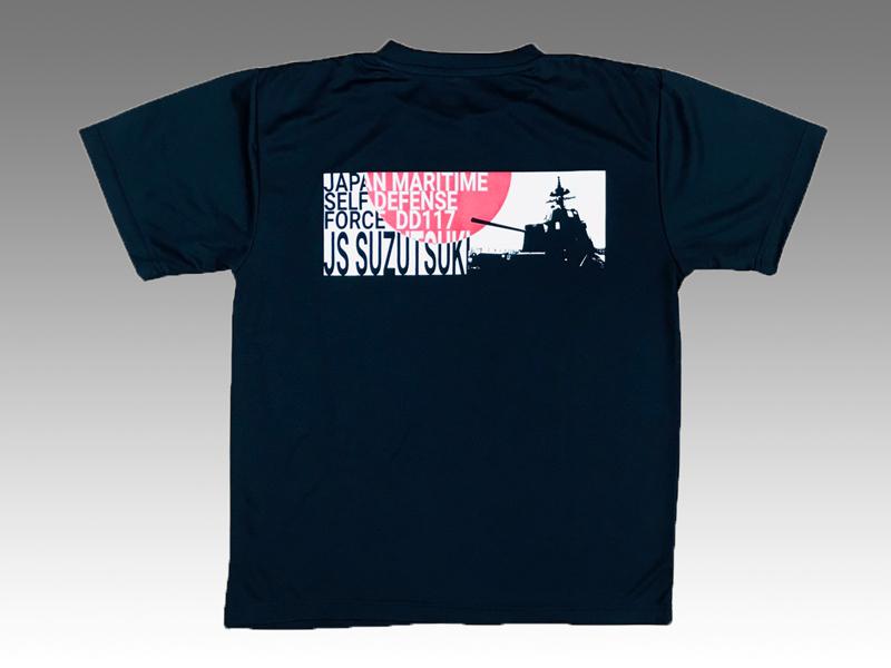 護衛艦すずつき Tシャツ