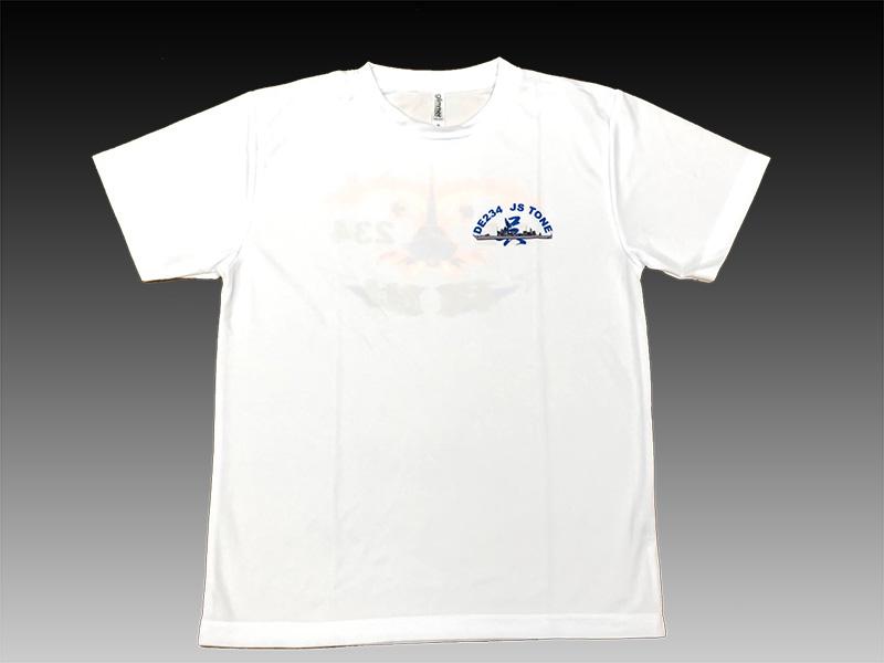Tシャツ(護衛艦とね)Type1[左胸横姿]