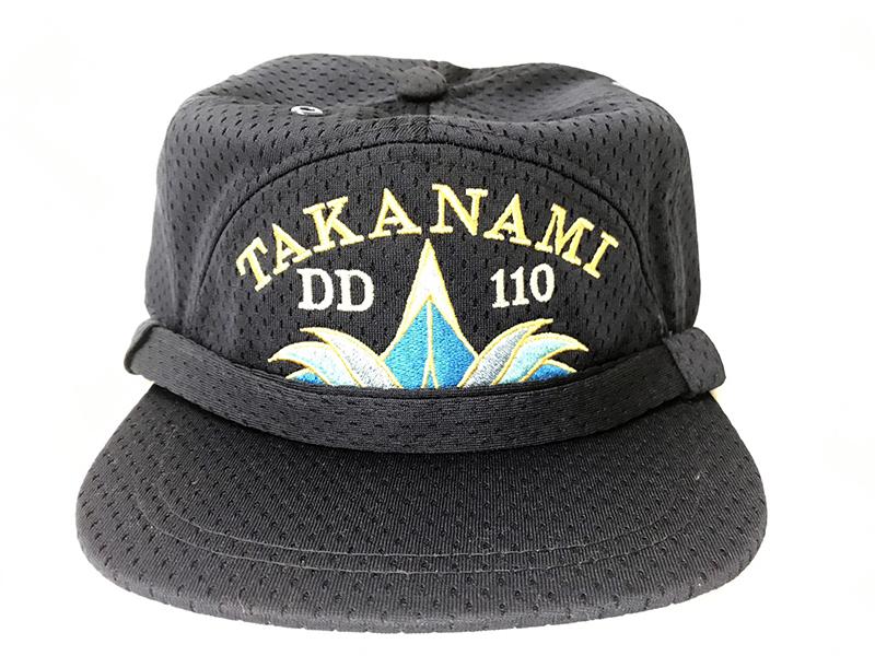 護衛艦たかなみ帽子