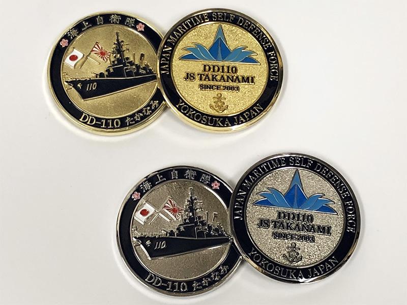 メダル(護衛艦たかなみType2)ケース入