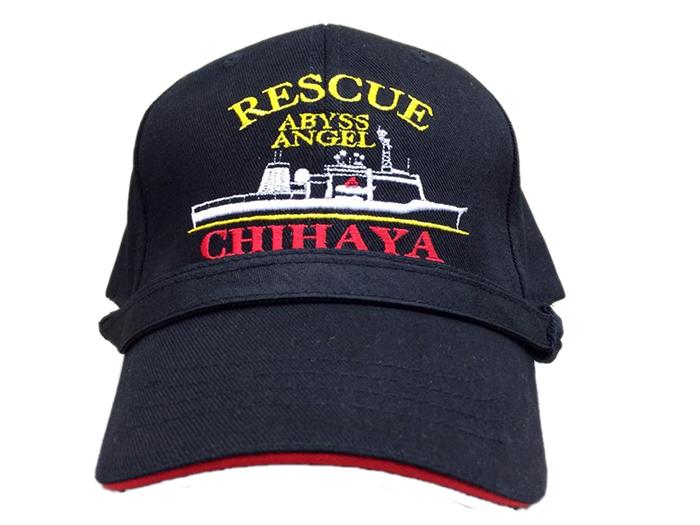 部隊識別帽(潜水艦救難艦ちはや)Type3・アゴヒモ付